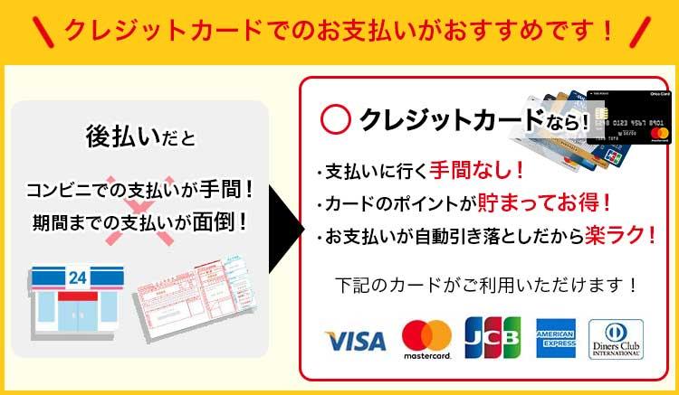 Creditcard01 min